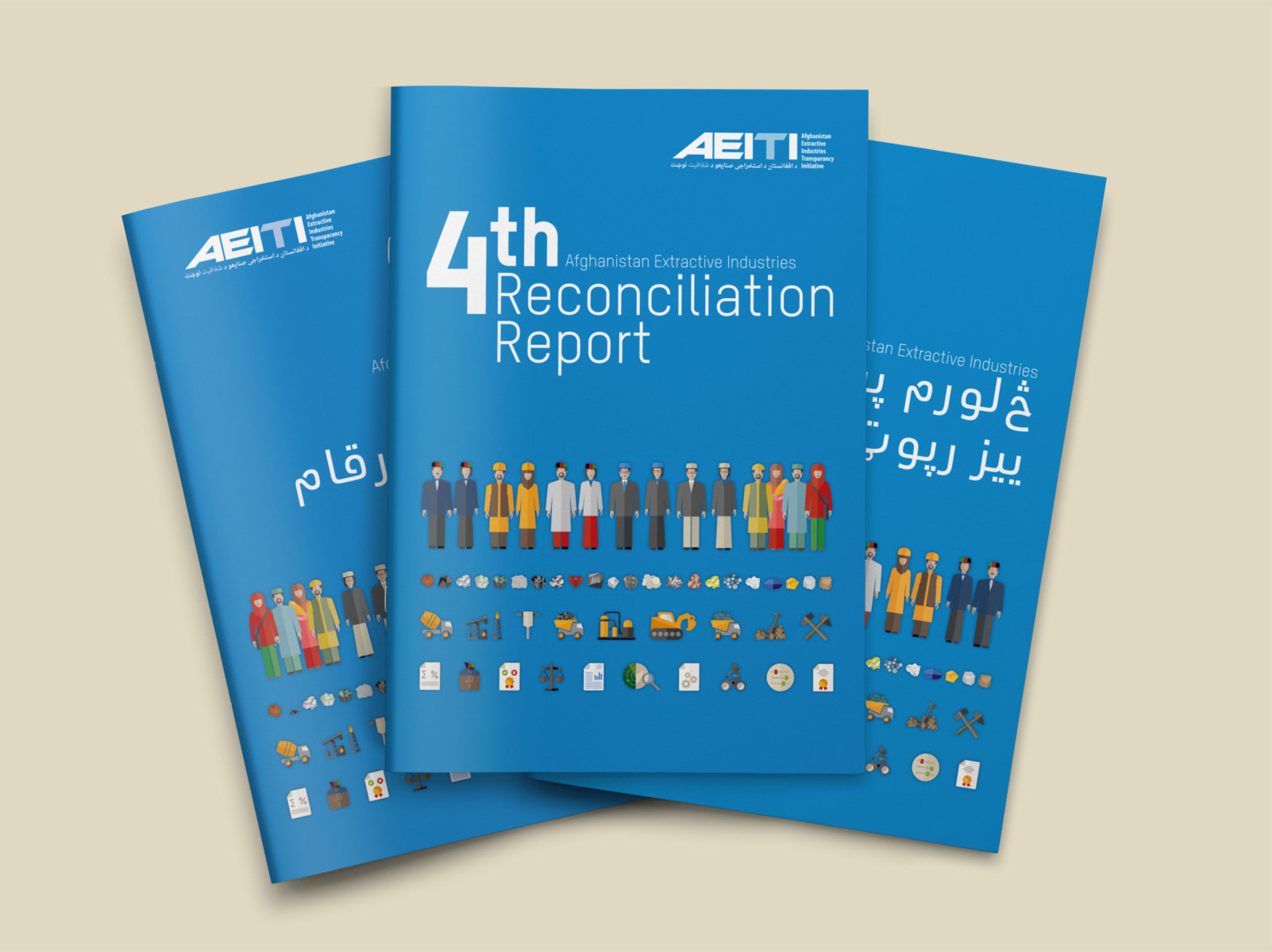 AEITI 4TH RECONCILIATION REPORT